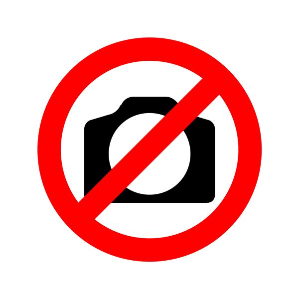 jan25-antilistening